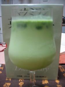 キューサイの青汁